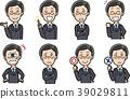 facial, expression, emotion 39029811