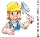 builder, trowel, layer 39030445