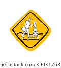 School road warning sign vector illustration  39031768