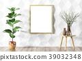 Flower vase and mock up poster interior background 39032348