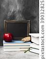 apple book blackboard 39032825