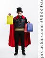 Vampire Halloween Concept - Happy handsome 39033956