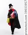 Vampire Halloween Concept - Happy handsome 39033957