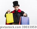 Vampire Halloween Concept - Happy handsome 39033959