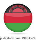 Flag of Malawi. Shiny round button. 39034524