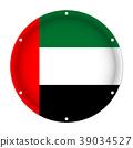 round metallic flag of United Arab Emirates 39034527