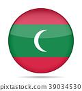 Flag of Maldives. Shiny round button. 39034530