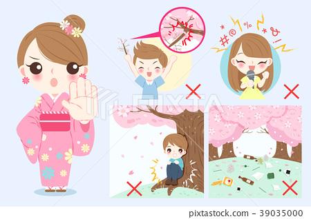 woman wear kimono 39035000