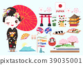 cute cartoon geisha 39035001