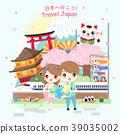 cartoon family travel in japan 39035002