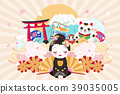 cute cartoon geisha 39035005