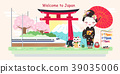 cute cartoon geisha 39035006