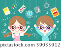 cute cartoon children student 39035012