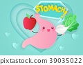 cute cartoon stomach 39035022