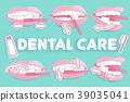 brush care concept 39035041