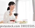 여성 식사 39035505