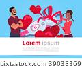 test, pregnancy, vector 39038369