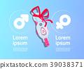 测试 怀孕 妊娠 39038371