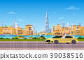 Yellow Taxi Car On Road Over Dubai City Background 39038516