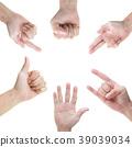 Asian man's hand 39039034