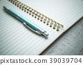 โน๊ตบุ้ค,ปากกา 39039704