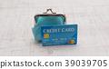 บัตรเครดิต,กระเป๋าสตางค์,การชำระเงิน 39039705