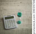 นาฬิกาทราย,เครื่องคิดเลข 39039708