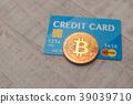 บัตรเครดิต,การชำระเงิน,จ่ายเงิน 39039710