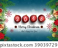 2018 merry christmas and happy new year with fir b 39039729