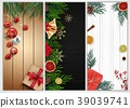 Set of christmas banners 39039741