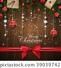 christmas decoration wooden 39039742