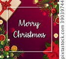 Merry christmas card template with christmas eleme 39039744