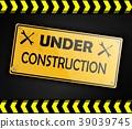 Under construction sign background black. Vector 39039745
