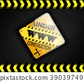 Under construction sign on background black. Vecto 39039749