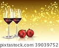 Christmas wine glass with christmas ball on light  39039752