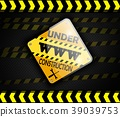 Under construction sign on background black. Vecto 39039753