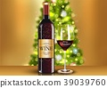 Christmas wine glass with wine bottle and blurred  39039760