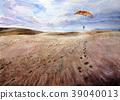 滑翔伞 风景 天空体育 39040013