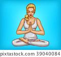 Vector pop art girl meditates in lotus position 39040084