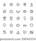 Mini Icon set - Beach icon vector illustration 39040354