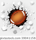 American football with cracked background 39041156