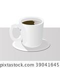 矢量 咖啡 電腦線上鑑識證據擷取器 39041645