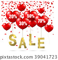 Heart shaped balloons with sale advertisement 39041723