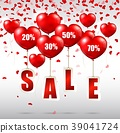 Heart shaped balloons with sale advertisement 39041724