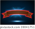 Ribbon retro background light banner with light bu 39041751
