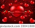 vector, heart, love 39041888