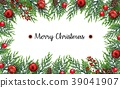 Christmas background with fir branches and red bal 39041907