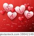 Hanging heart sale balloons for valentines day pro 39042146