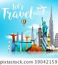 旅行 紀念碑 世界 39042159