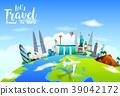การเดินทาง,การท่องเที่ยว,ท่องเที่ยว 39042172